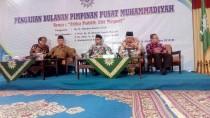 Gus Sholah saat pengajian bulanan PP Muhammdiyah (04/12/2015)