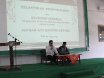 Moderator Faturahman Rustandi bersama Narasumber Dr. KH. Abdul Kadir Riyadi, M.A., Ph.D.