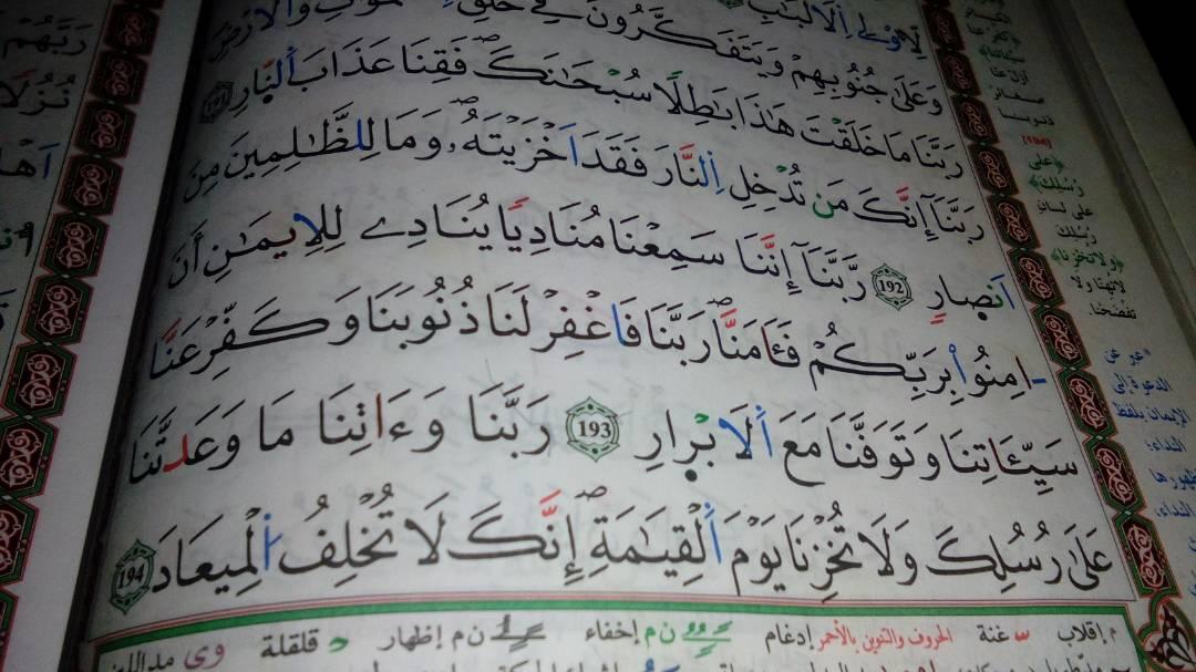 Doa Doa Para Nabi Dalam Al Quran Bagian 2 Tebuireng Online