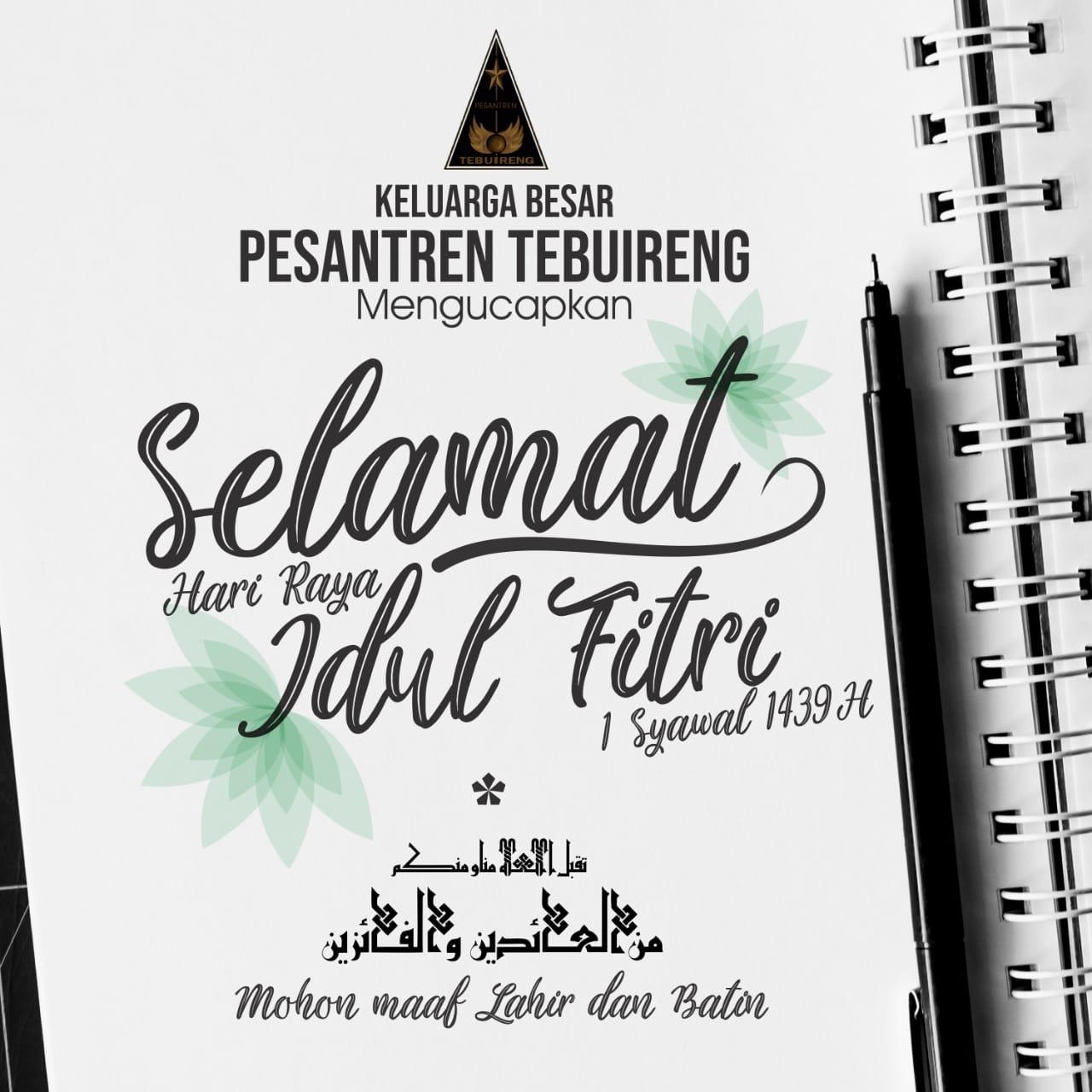 Selamat Hari Raya Idul Fitri: Selamat Hari Raya Idul Fitri 1439 H. Mohon Maaf Lahir