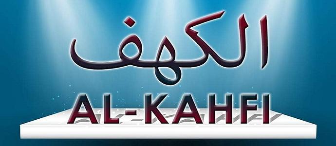 Keutamaan Membaca Surat Al Kahfi | Tebuireng Online
